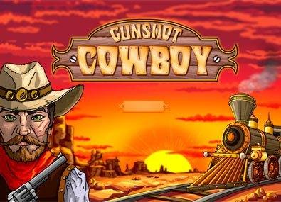 Cowboy-ul Pistolar