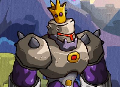 Gardianul Regatului