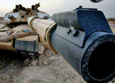 Distrugatorul De Tancuri